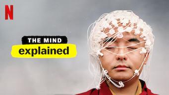 The Mind, Explained | Flixfilmer